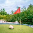 Stock Photo: Minigolf cource