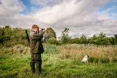 Hunter searching — Stock Photo