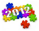 Yıl 2012 — Stok fotoğraf