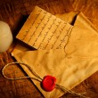 Vintage letter with wax seal — Stock Photo