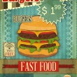 Royalty-Free Stock Vector Image: Grunge Cover for Fast Food Menu