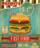 Grunge 封面的快餐菜单 — 图库矢量图片