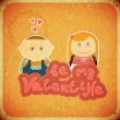Vintage Design Valentines Day Card — Image vectorielle