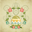 Vintage Easter Card — Stock Vector #16230419