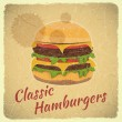 Stock Vector: Grunge Cover for Hamburgers Menu