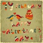 День Святого Валентина ретро карта — Cтоковый вектор