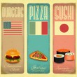 Vintage Menu — Stock Vector #28586953