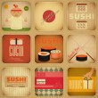 Sushi set — Stock Vector #32083171
