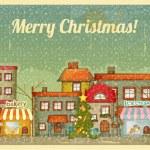 クリスマスの町 — ストックベクタ