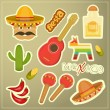 Mexican Icons — Stock Vector