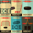 Hockey Posters — Stock Vector #42856945
