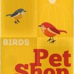 Постер, плакат: Pet Shop