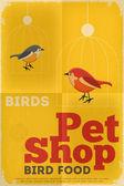 Pet Shop — Stock Vector