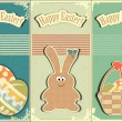 Easter cards in vintage style - basket of Easter Eggs and Bunny — Stock Vector #8913456