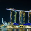 Stock Photo: SINGAPORE - June 6 : MarinBay Sands at night , World's most ex