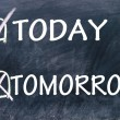Stock Photo: Today and tomorrow choice