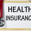Stock Photo: Health insurance sign