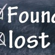 Foto de Stock  : Lost and found choice