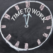 Time to wrok clock sign  — Stock Photo