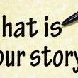 Stock Photo: What is your story title written with pen on paper