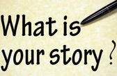 What is your story title written with pen on paper — Stock Photo