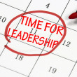 Stock Photo: Time for leadership sign written with pen on paper