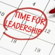 Time for leadership sign written with pen on paper - Stock Photo
