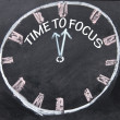 Time to focus clock sign  — Stock Photo