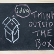 Think outside box — Stock Photo #24074385