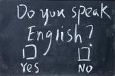 你说英语测试吗 — 图库照片