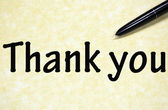Thank you title written with pen on paper — Foto de Stock