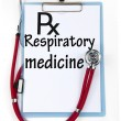 Stock Photo: Respiratory medicine sign