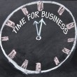 图库照片: Time for business clock