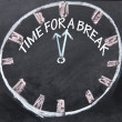 Time for break clock - Stock Photo