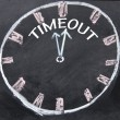 Time out clock — Stock Photo