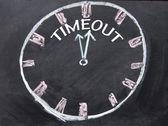 タイムアウト時計 — ストック写真