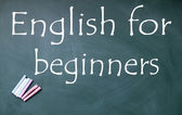 English for beginners title — Stock Photo