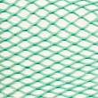 Stock Photo: Plastic mesh