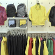 Clothing shop — Stock Photo #36921927