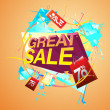 Great sale promo and campaign poster — Stock Vector