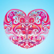 Valentine love heart icon - Stock Vector