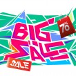 Stockvektor : Big sale promo department store