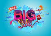 Büyük satış promosyon mağazası — Stok Vektör