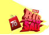 Big sale promo department store — Vector de stock