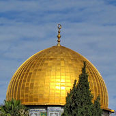 Jerusalem Rock Mosque Dome with sun reflections 2012  — Stock Photo