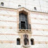 Nazareth Basilica part of the facade of Mary 2010 — Stock Photo