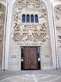 Tel Aviv Hechal Yehuda Synagogue facade 2010  — Stock Photo