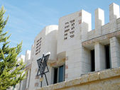 Or Yehuda  10 Commandments on the Synagogue 2011 — Stock Photo