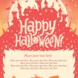 Happy Halloween! Halloween poster, card or background for Halloween party invitation — Stock Vector