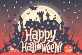 Happy Halloween. Halloween poster, card or background for Halloween party invitation — Stock Vector